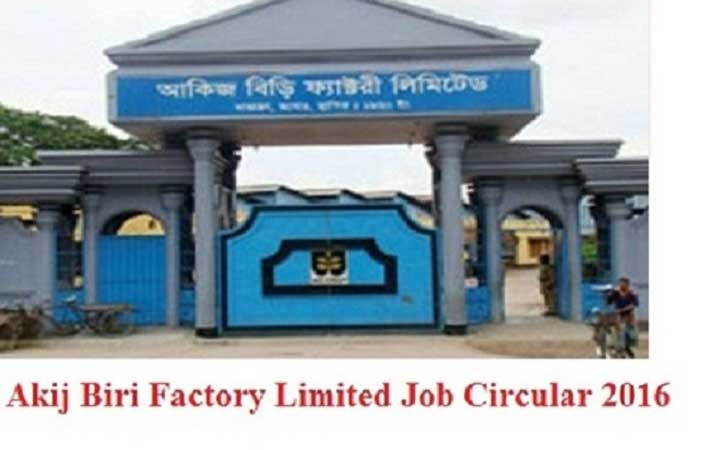 Akij Biri Factory Limited Job Circular October 2016
