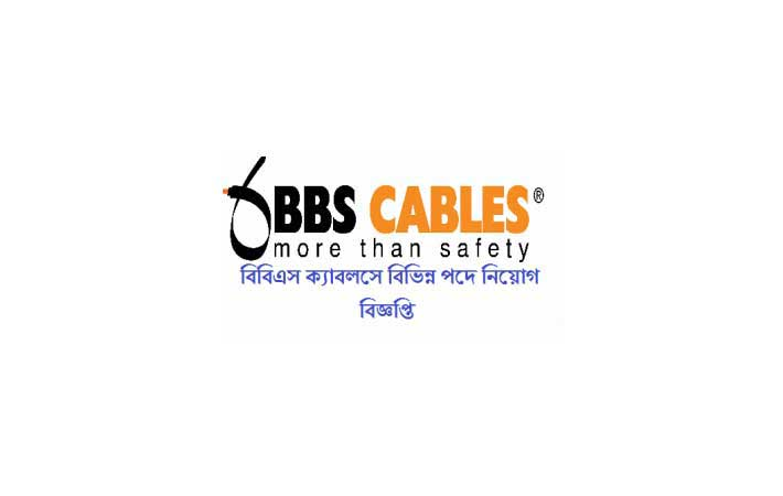 BBS Cables Job Circular in Bangladesh October 2016