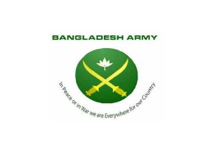 Bangladesh Army Pharmacist Job Circular in October 2016