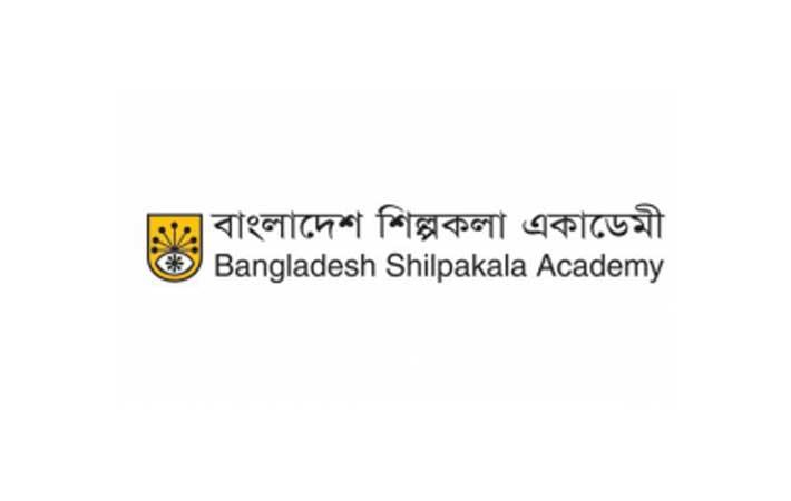 Bangladesh Arts Academy Govt Job Circular 2016.