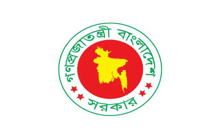 Government Job Circular 2016.