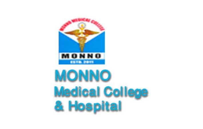Monno Medical College & Hospital Job Circular 2016.