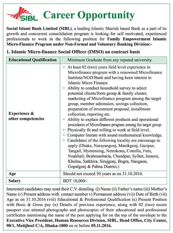 Social Islami Bank Jobs in BD October 2016