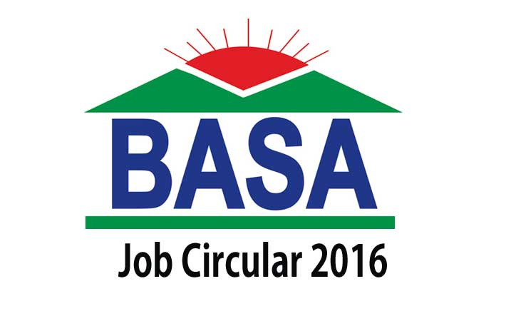 Bangladesh Association for Social Advancement Job Circular.