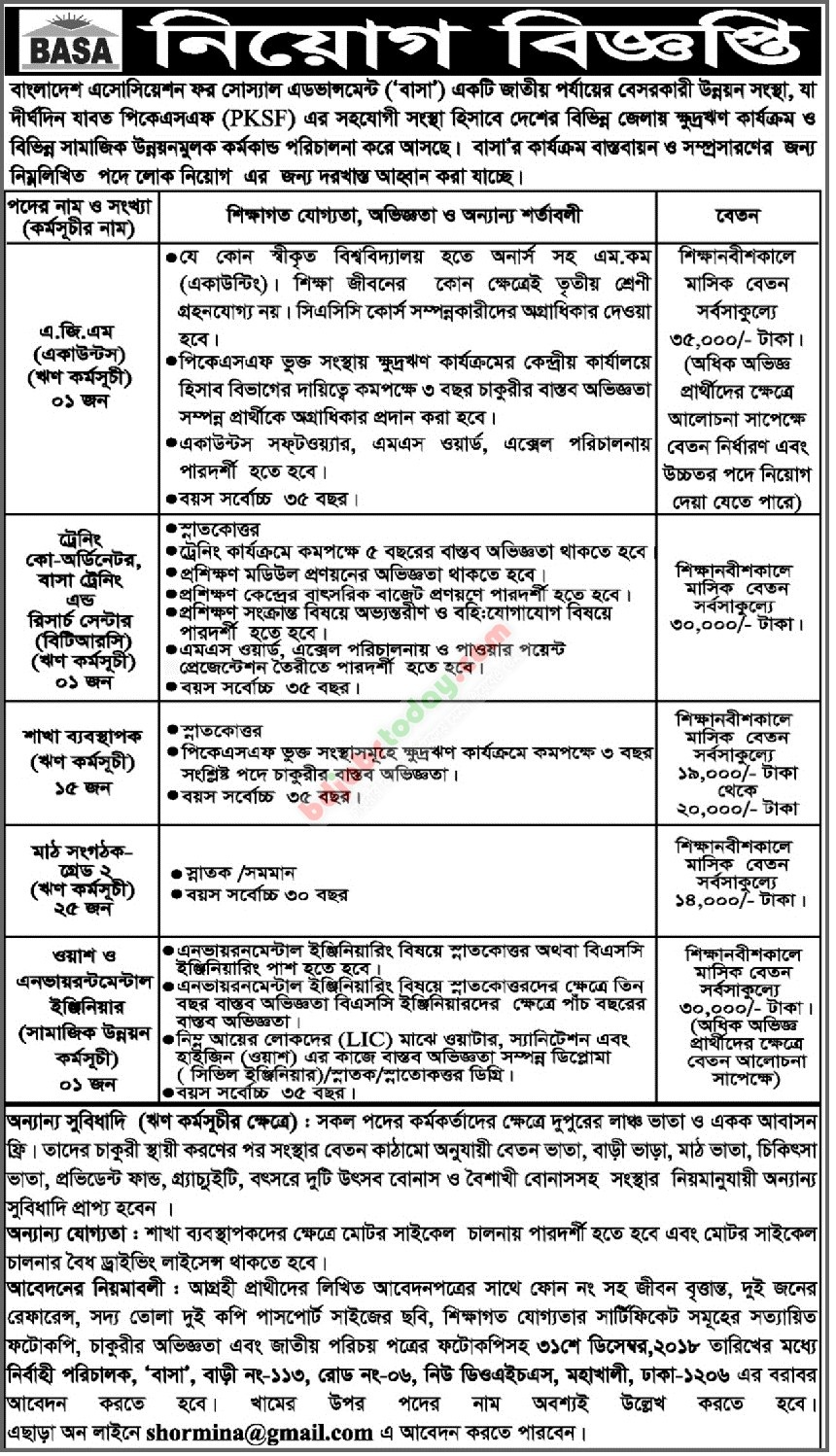 Bangladesh Association for Social Advancement Job Circular 2018