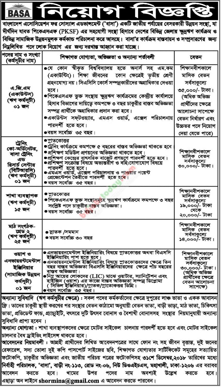 Bangladesh Association for Social Advancement Job Circular 2018