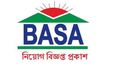 Bangladesh Association for Social Advancement Jobs Circular 2018