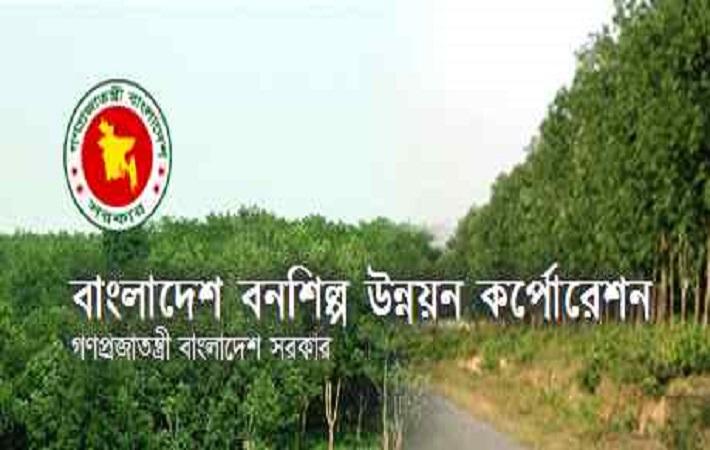 Bangladesh Forest Industries Development Corporation Job Circular 2018