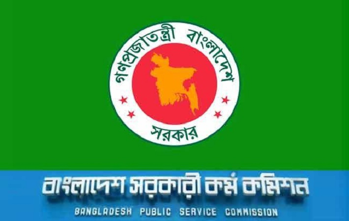 Bangladesh Public Service Commission Job Circular November 2016.