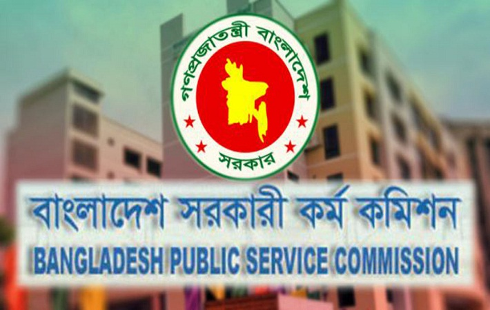Bangladesh Public Service Commission Job Circular November 2016