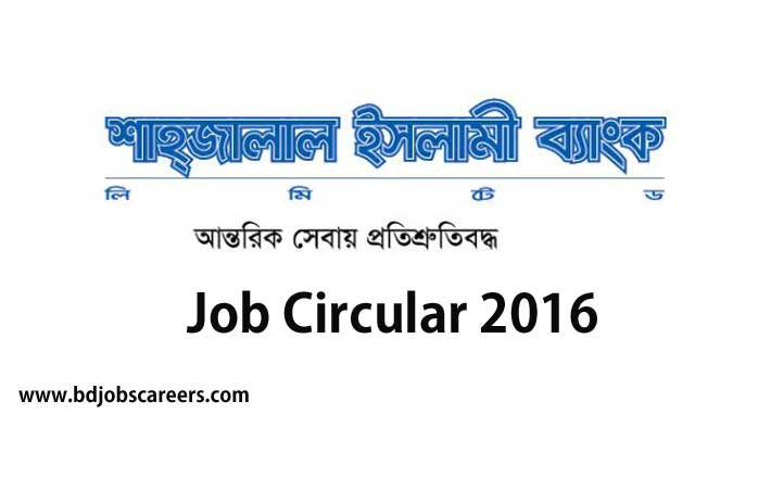 Bangladesh Shah Jalal Islamic Bank Limited Job Circular 2016