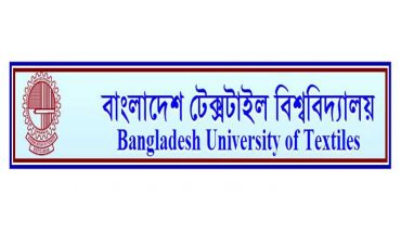 Bangladesh University of Textiles Job Circular