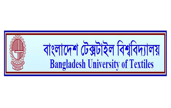 Bangladesh University of Textiles Job Circular November 2016