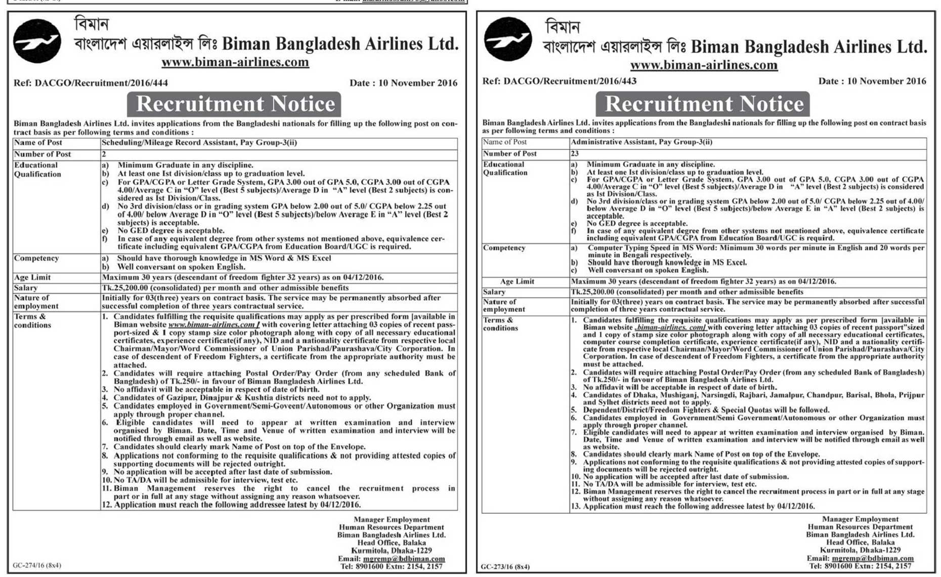 Biman Bangladesh Airlines Jobs News