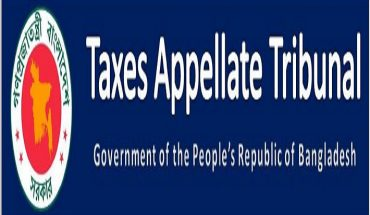 Government Taxes Appellate Tribunal Job Circular November 2016