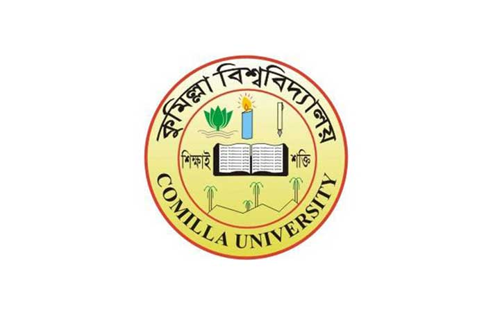 Comilla University Job Circular November 2016.