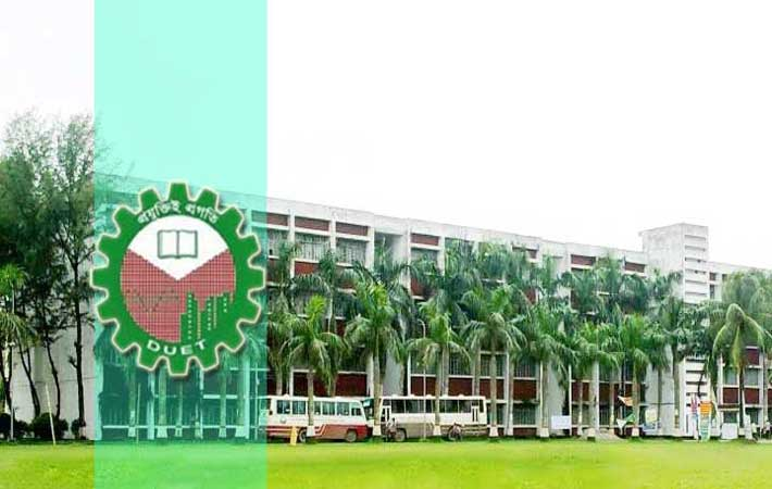 Dhaka University of Engineering & Technology (DUET) Jobs Circular