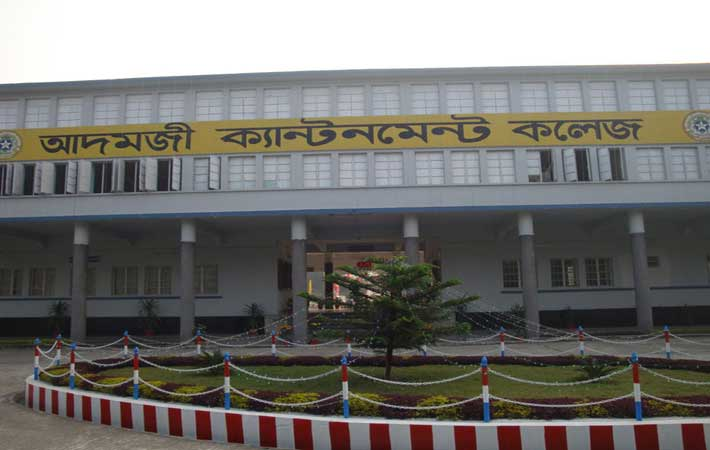Dhaka Adamjee Cantonment College Job Circular.