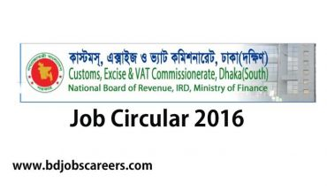 Dhaka Customs Excise & VAT Commissioner