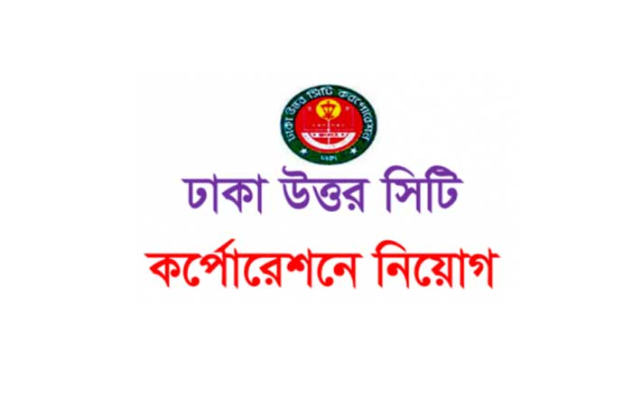 Dhaka North City Corporation