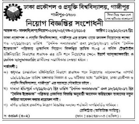 Dhaka University of Engineering & Technology Job Circular 2017