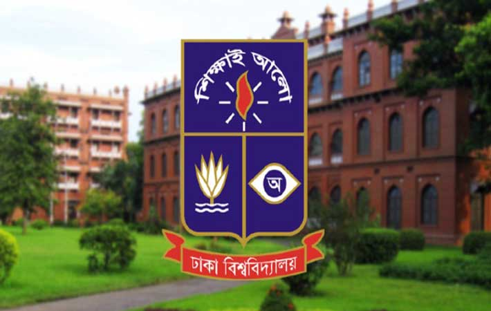 Dhaka University Job Circular 2016