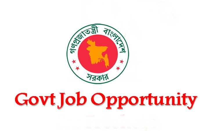 Government Job Opportunity at Dagonbhuia Municipility Office.