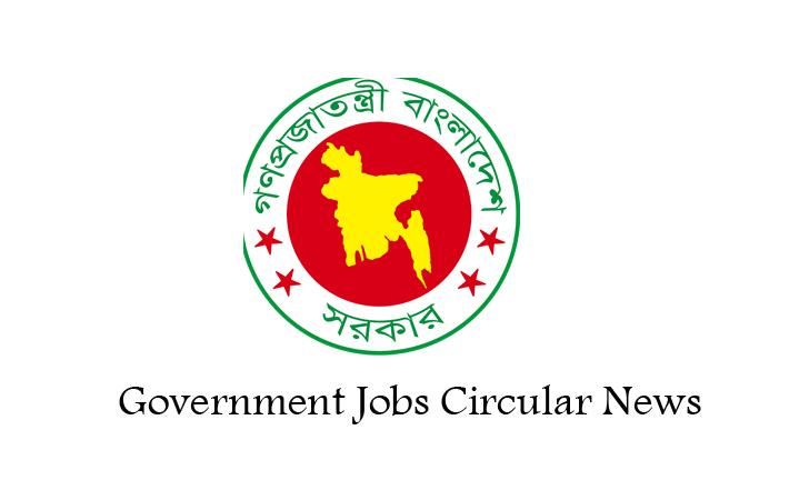 Bangladesh Academy of Arts Job circular 2016