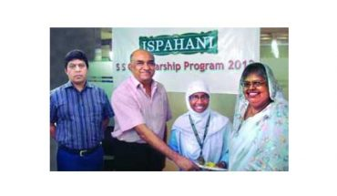 Ispahani Girls School Job Circular 2016