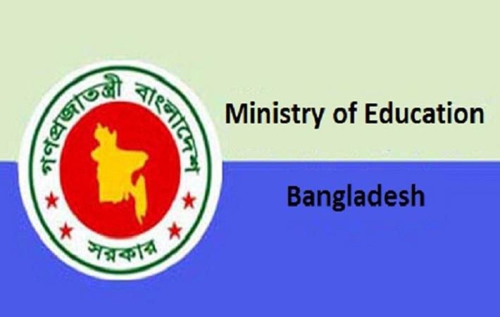 Bangladesh Ministry of Education Job Circular 2016