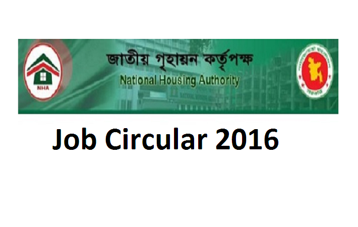 National Housing Authority Job Circular November 2016