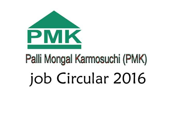 Palli Mongal Karmosuchi Job Circular in November 2016.