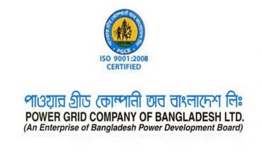 Bangladesh Power Grid Job Circular 2016