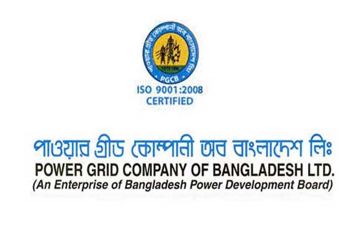 Bangladesh Power Grid Job Circular 2016