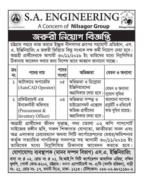 SA Engineering job circular in November 2016.
