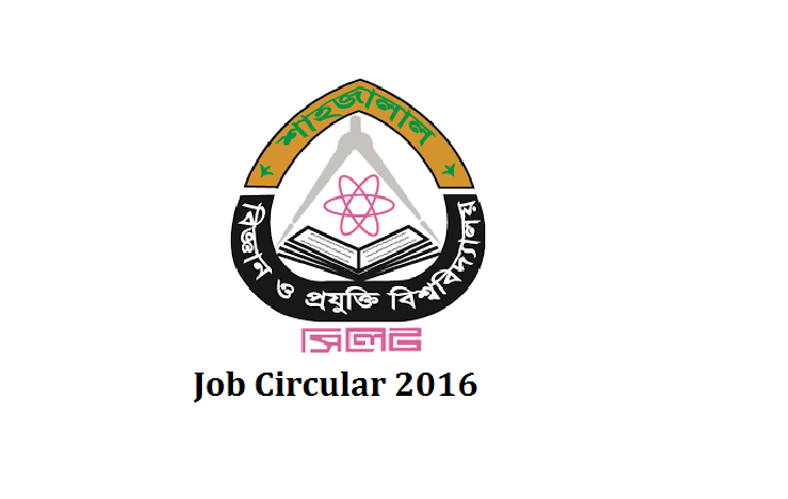 Shahjalal University of Science and Technology Job Circular November 2016