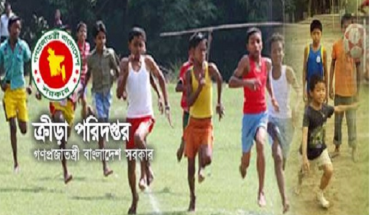 Bangladesh Cricket Job
