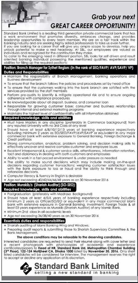 Standard Bank Limited Job Circular in November 2016.