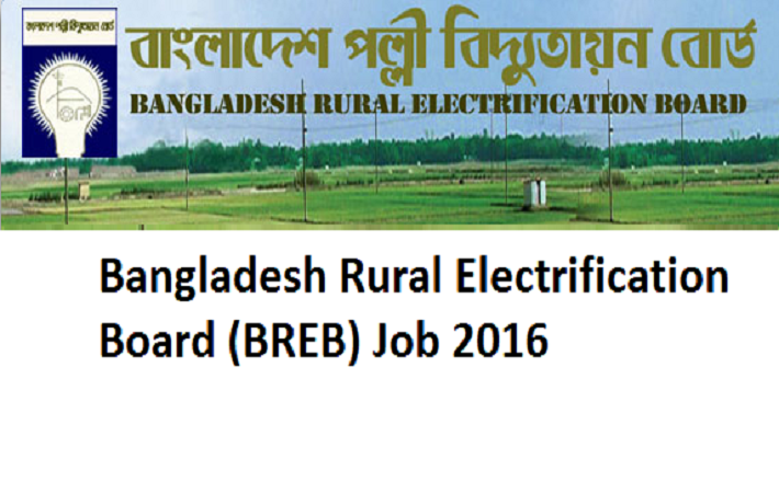 Bangladesh Rural Electrification Board Job Circular November 2016