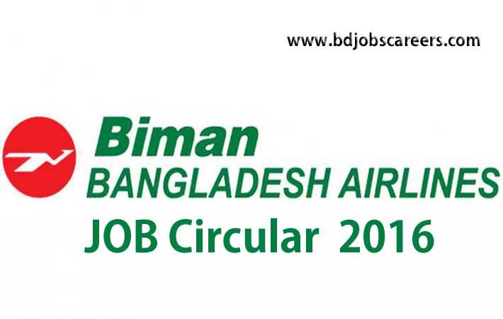 Bangladesh Biman Job Circular in November 2016