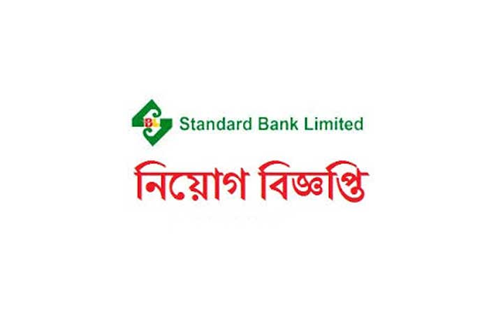 Standard Bank Limited Job Circular in November 2016.