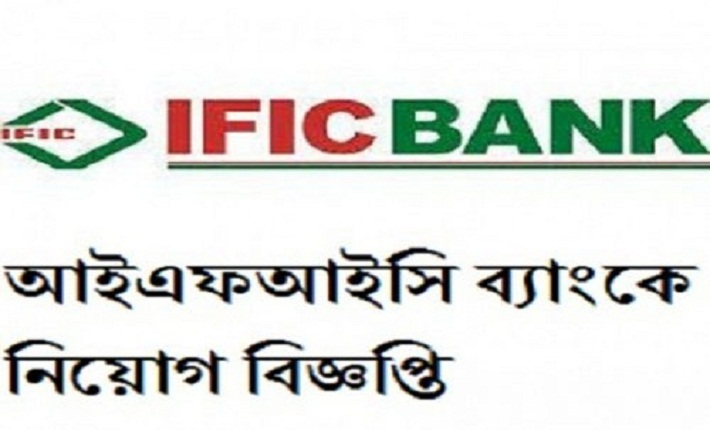 IFIC Bank Limited Jobs in BD November 2016