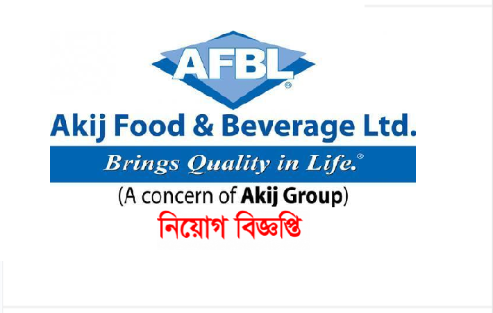 Akij Food and Beverage Ltd Job Circular December 2016.
