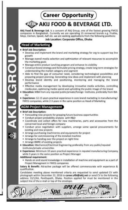 Akij Food & Beverage Ltd Job Circular December 2016.