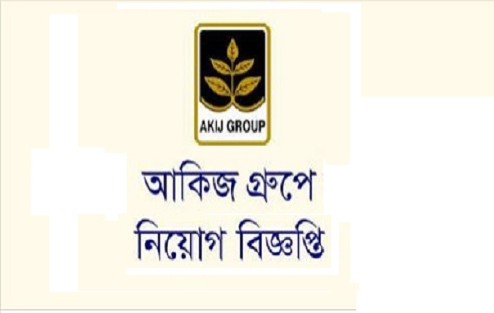 Akij Group Limited Job Circular December 2016