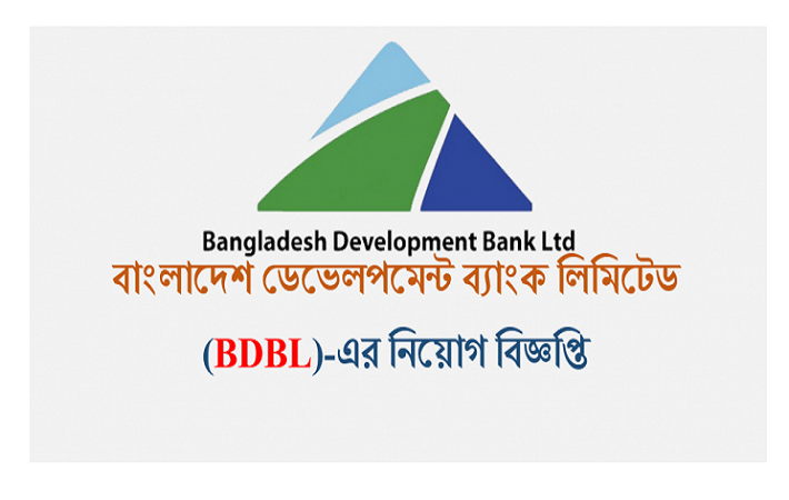 Bangladesh Development Bank Limited Jobs Circular December 2016