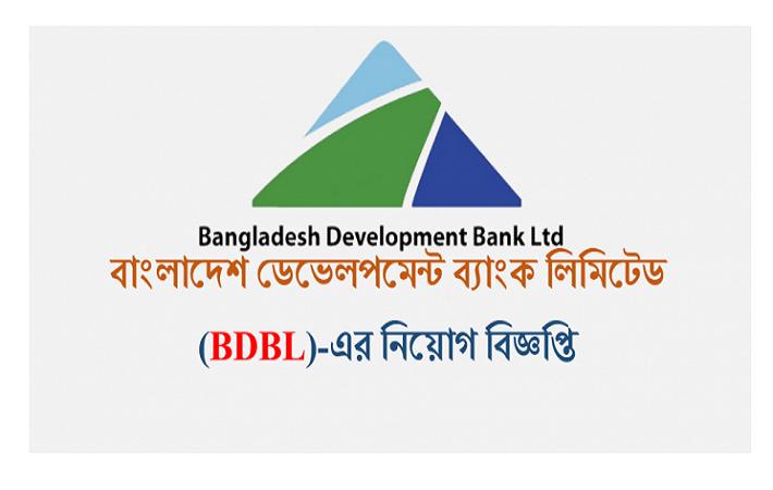 Bangladesh Development Bank Limited Jobs Circular December 2016
