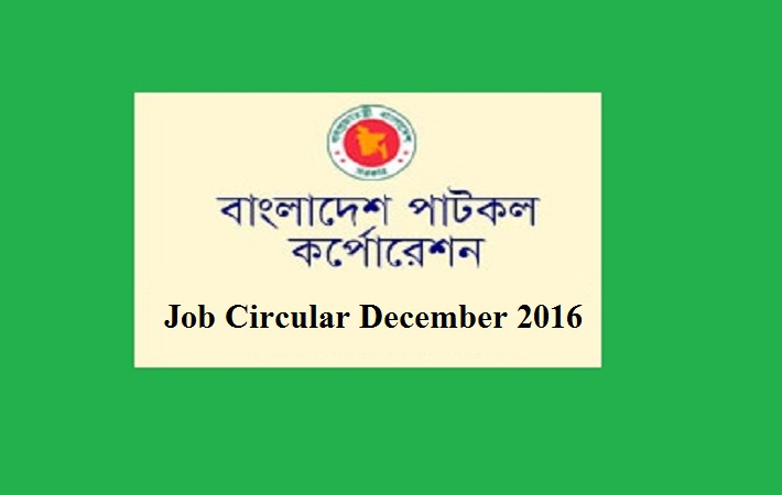 Bangladesh Jute Mills Corporation Job Circular December 2016