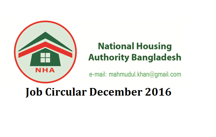 Bangladesh National Housing Authority Job Circular December 2016.