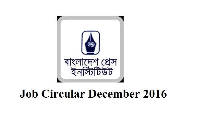 Bangladesh Press Institute Job Circular December 2016